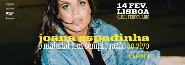 Joana Espadinha no Clube Ferroviário