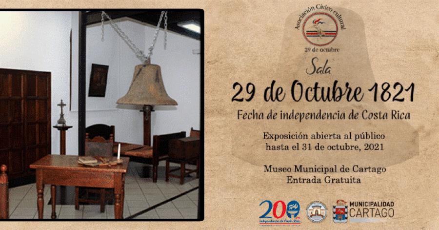 Sala 29 de Octubre 1821