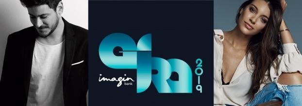 Gira ImaginBank: Ana Guerra + Cepeda