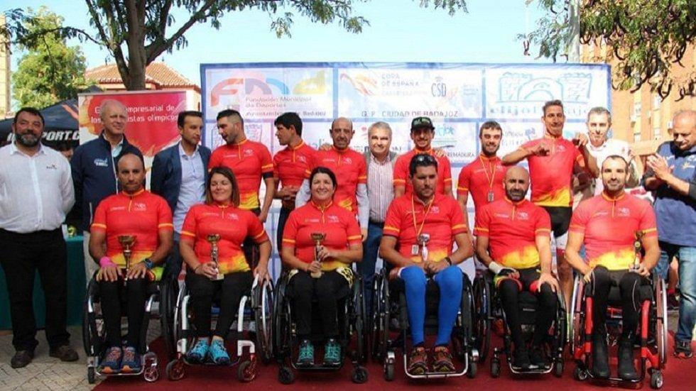 """Copa de España Ciclismo Adaptado """"2º G.P. Ciudad de Badajoz"""" - Inscripciones"""
