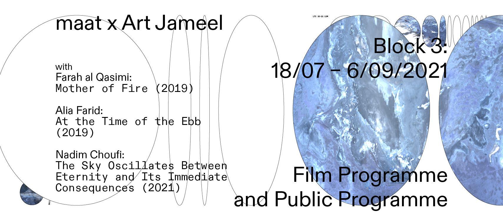 maat x Art Jameel – Film Programme : Block 3