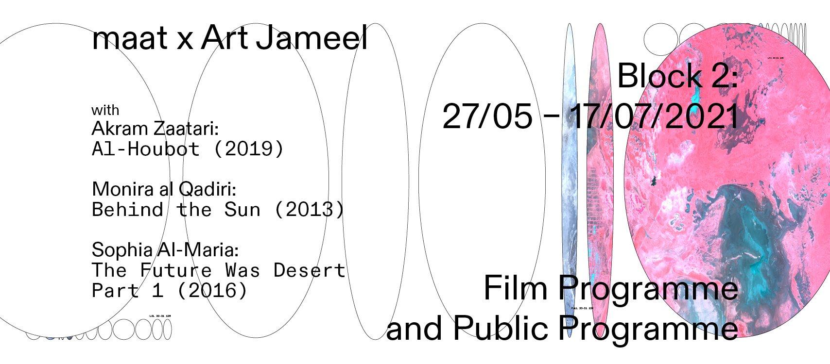 maat x Art Jameel – Film Programme : Block 2