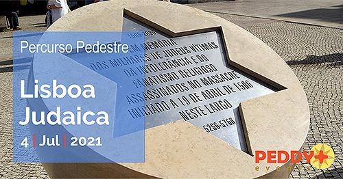 Percurso Pedestre 'Lisboa Judaica'
