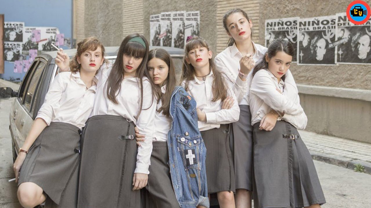 Raparigas
