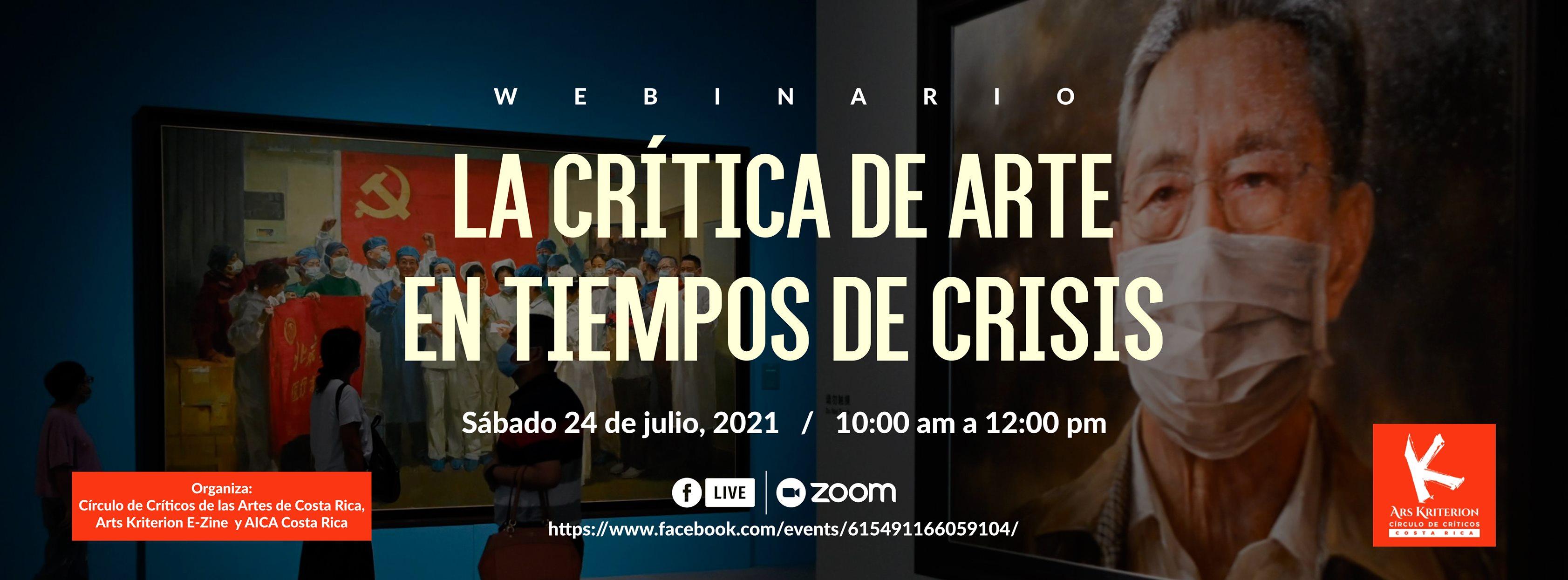 La Crítica de Arte en Tiempos de Crisis
