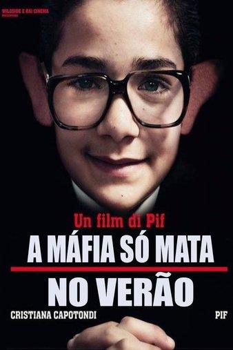 Cinema de Rua- VRSA