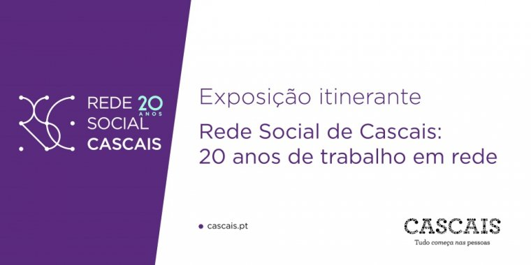 Exposição 20 anos da Rede Social Cascais