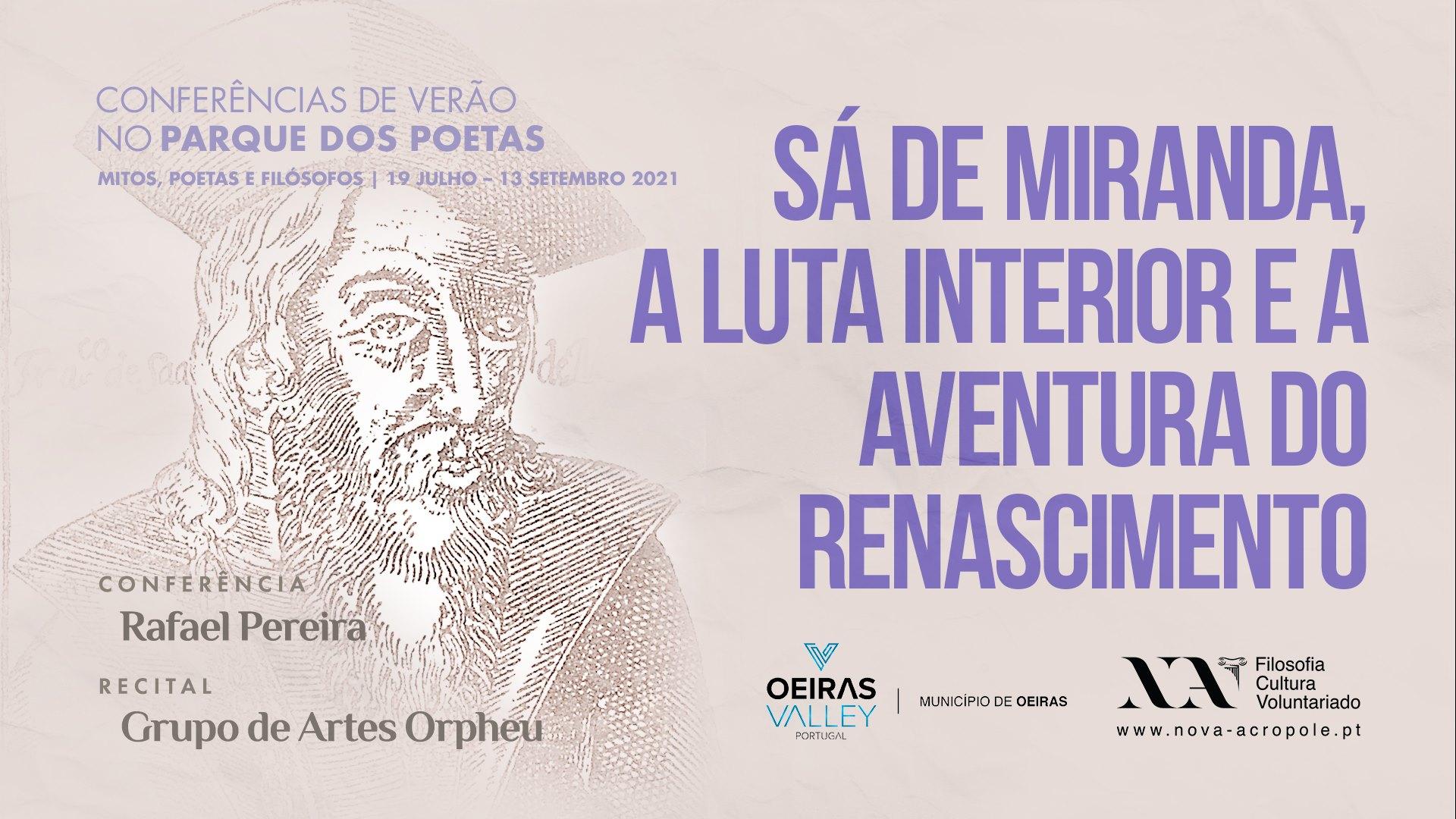 II Ciclo de Conferências de Verão: Sá de Miranda, a luta interior e a aventura do Renascimento
