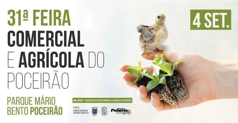 FEIRA COMERCIAL E AGRÍCOLA DO POCEIRÃO