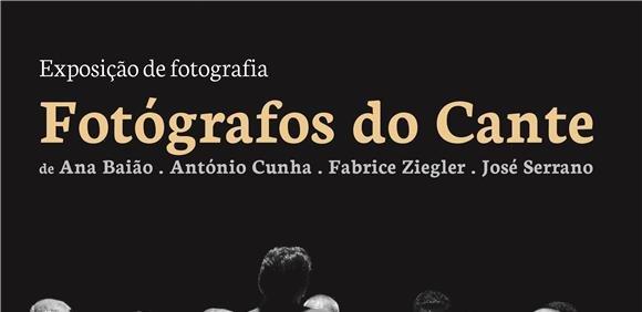 Exposição de fotografia de Ana Baião . António Cunha . Fabrice Ziegler . José Serrano