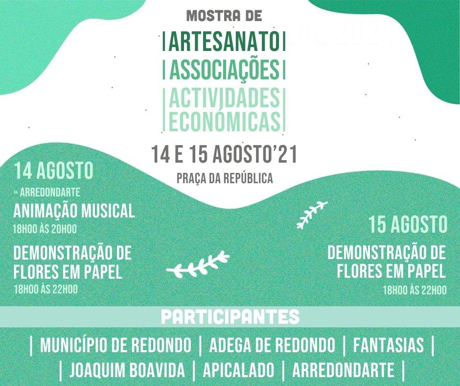Mostra de Artesanato | 14 e 15 de agosto | Praça da República | Redondo 10h – 22h