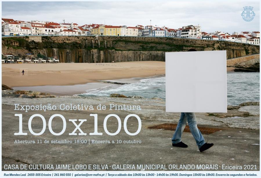 Exposição Coletiva de Pintura '100 x 100'