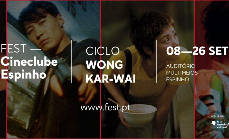 CICLO   Wong Kar-wai