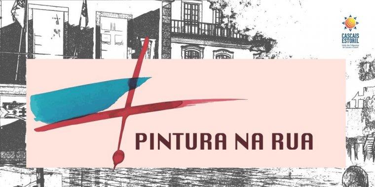 Prémio de Pintura ao Ar Livre PINTURA NA RUA  - 1ª Edição