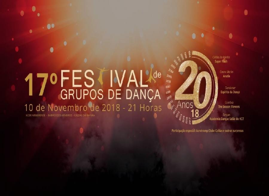 17º Festival Nacional de Grupos de Dança - 20 Anos Super Flash