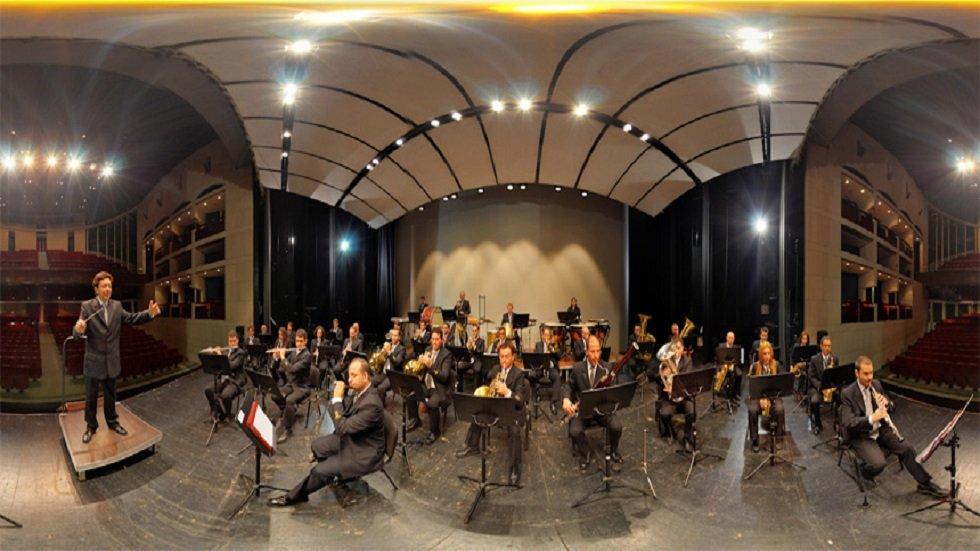 Concierto Banda Municipal de Badajoz