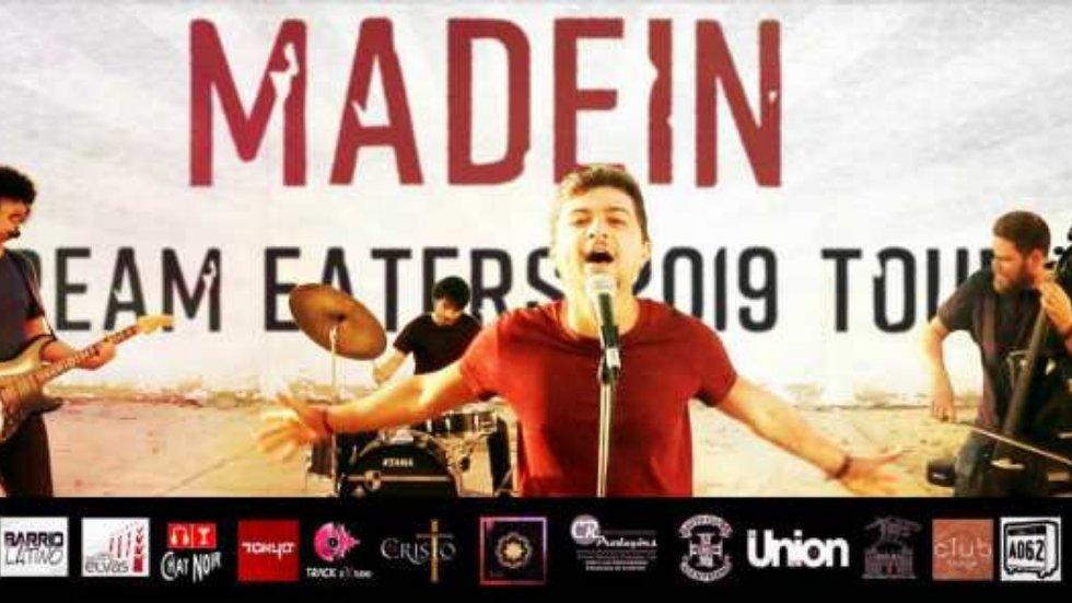 Concierto 'Dream Eaters 2019 Tour'