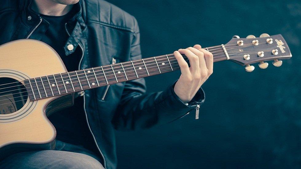 Recital de guitarra - Conservatorio Profesional de Música Juan Vázquez