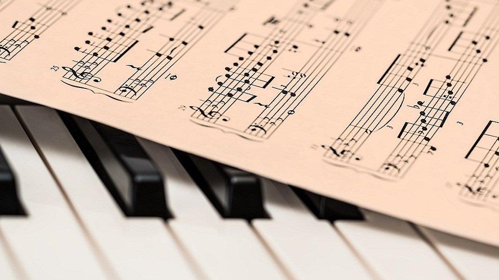 Recital de piano - Conservatorio Profesional de Música Juan Vázquez