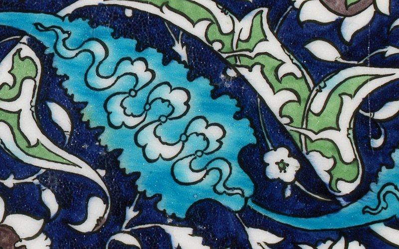 O Gosto pela Arte Islâmica