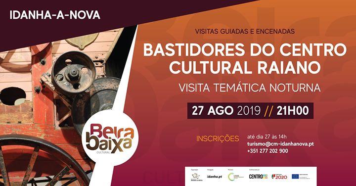 Visita Guiada Noturna 'Bastidores do CCR'