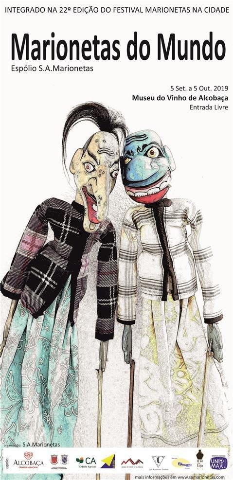 exposição ::  Marionetas do Mundo Espólio S.A. Marionetas