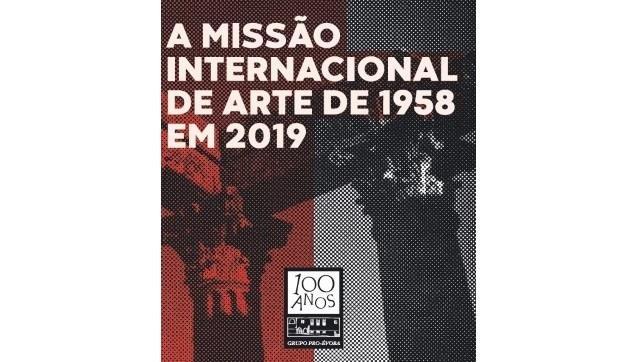A Missão Internacional de Arte de 1958 em 2019