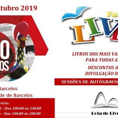 A 'Rota do Livro' na Expo Barcelos