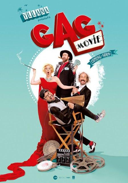 Gag Movie