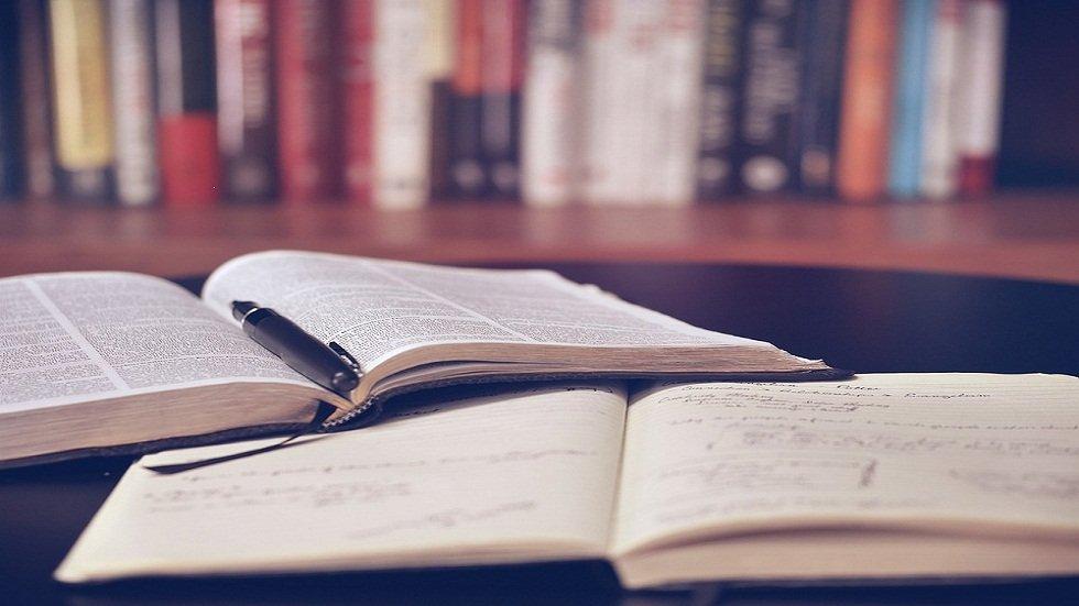 I Encuentro Iberoamericano de Lectura Fácil - ALMENDRALEJO