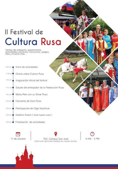 Día de la cultura Rusa