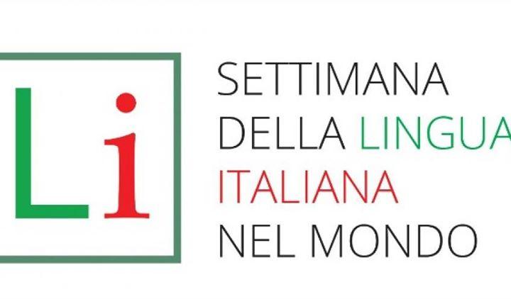 Pagine in italiano
