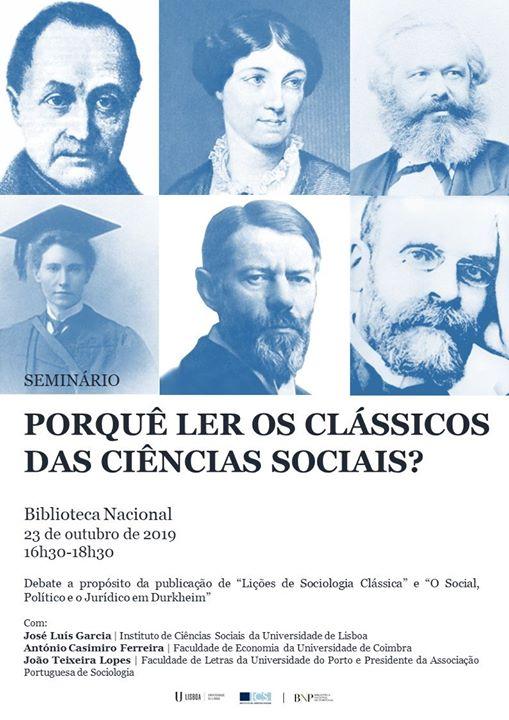 Porquê ler os clássicos das Ciências Sociais?