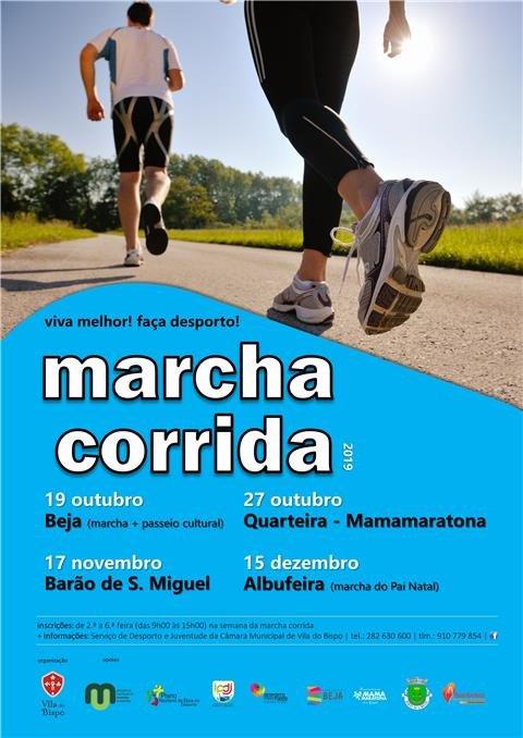 Marcha Corrida 2019 – outubro a dezembro