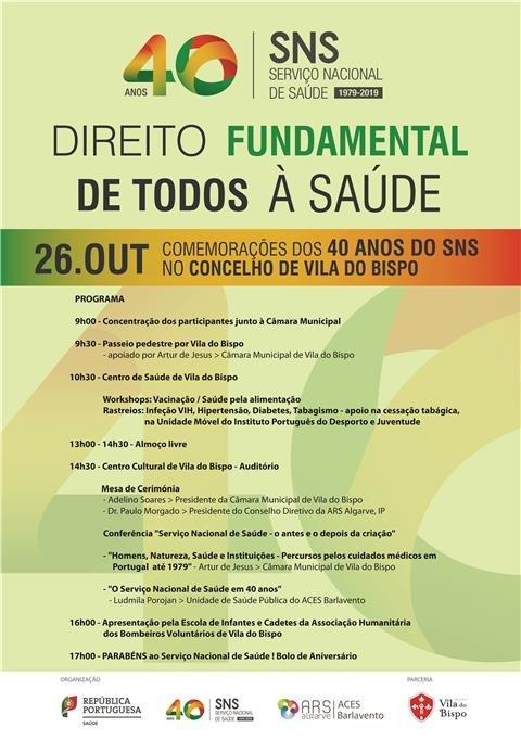Comemorações dos 40 anos do SNS no concelho de Vila do Bispo