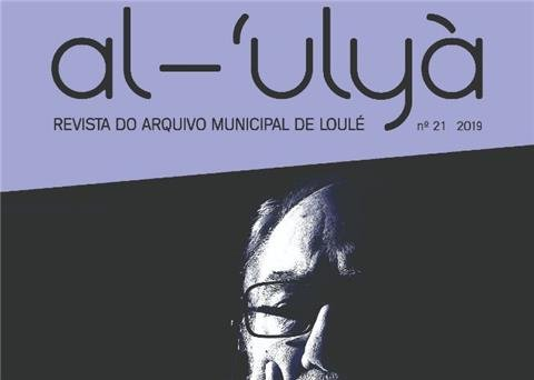 Revista Al-úlyá n.º 21