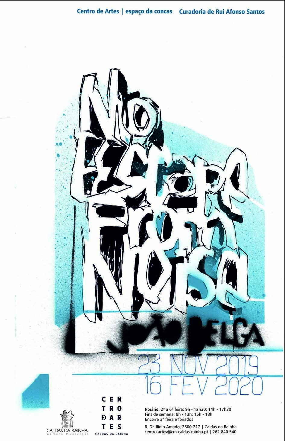 No Escape from Noise