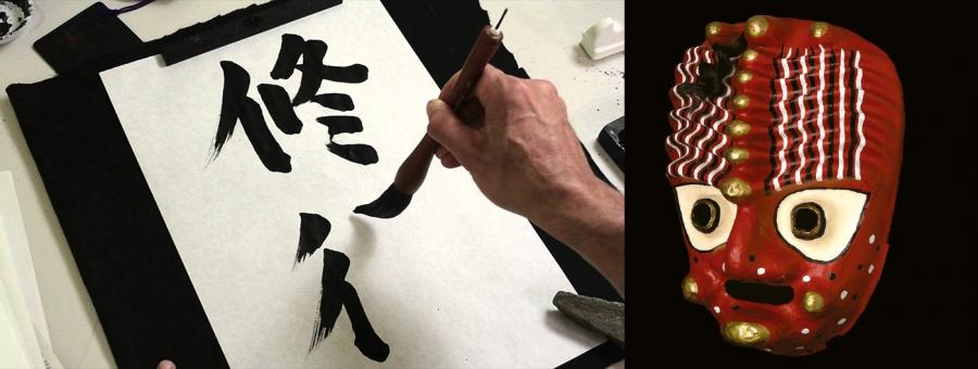Workshop de Caligrafia Japonesa