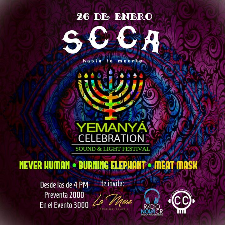 Sound & Light Fest I - Music and Arts / Cantina SCCA