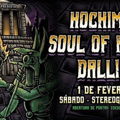 HoChiMinh x Soul Of Anubis x Dallian :: Stereogun