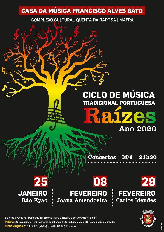 Ciclo de Música Tradicional Portuguesa 'Raízes'