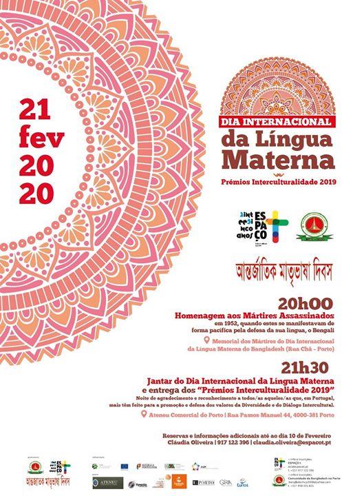 Dia Internacional da Língua Materna   Prémio Interculturalidade