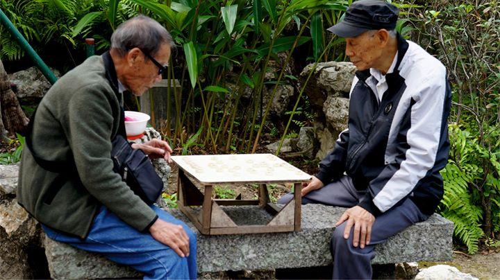 Documentário   Uns e Outros. Os chineses de Macau