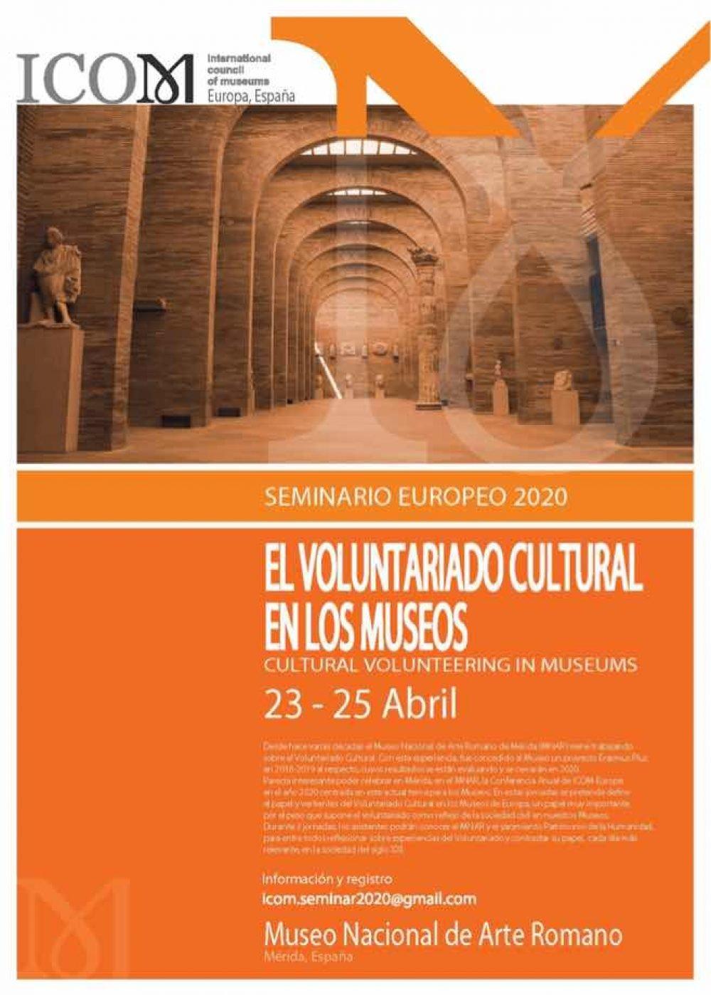 Seminario Europeo del ICOM 2020 «El voluntariado cultural en los museos»