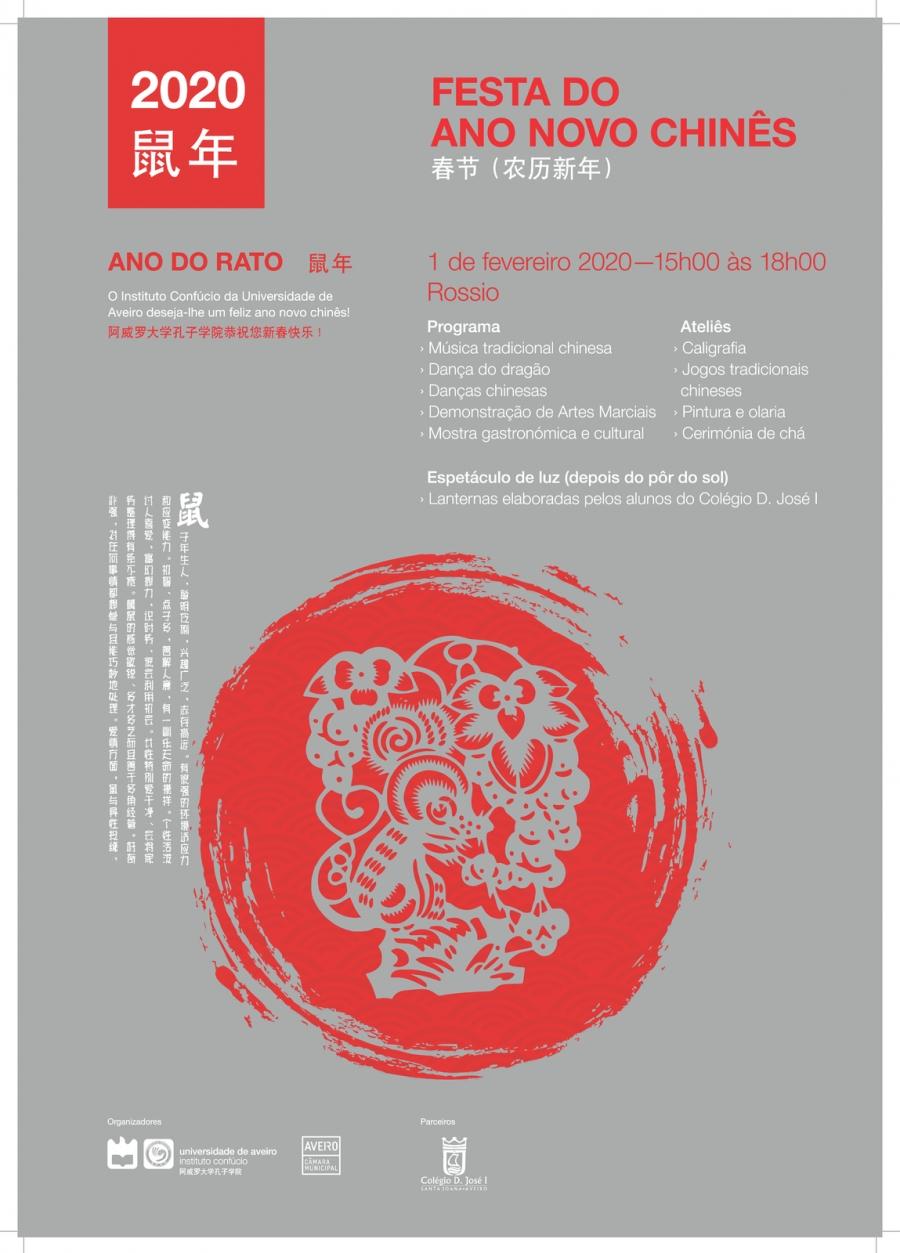 Festividades do Ano Novo Chinês | Ano do Rato