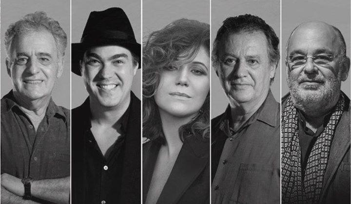 Quarteto Jobim & Maria Rita - 'Chega de Saudade' (ADIADO)