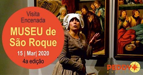 Visita Encenada ao Museu de São Roque (4ª Edição)