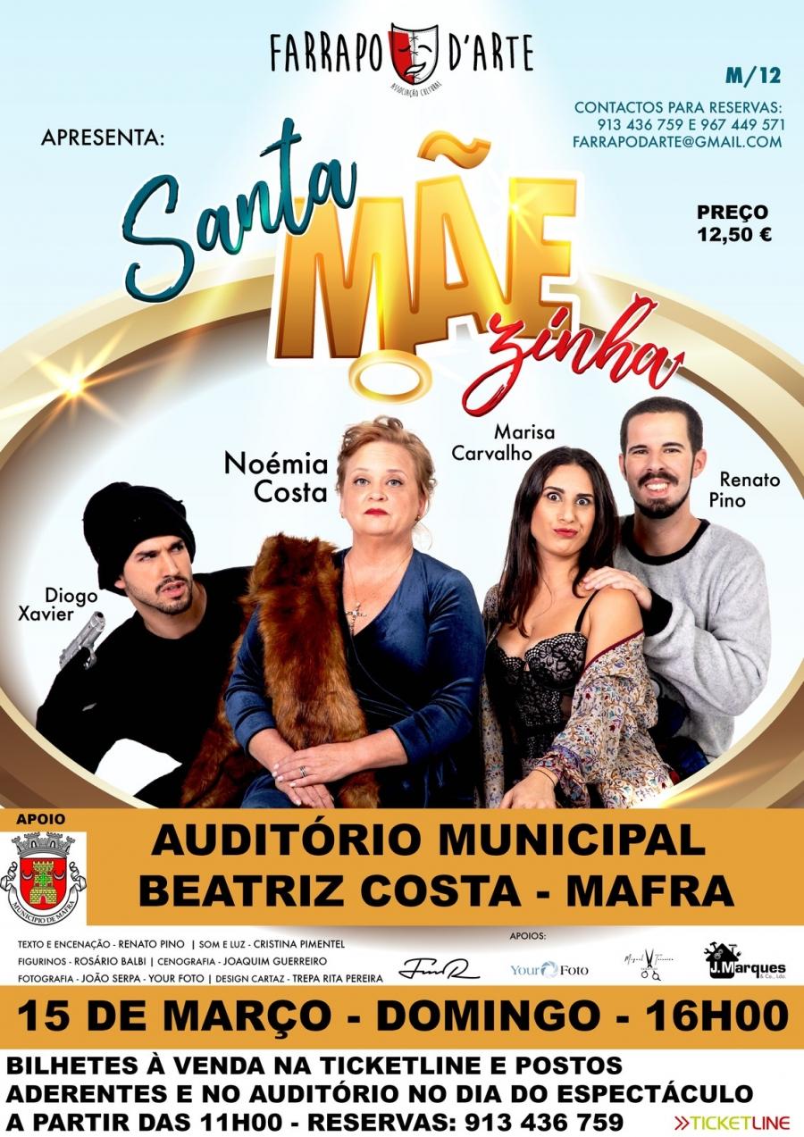 Teatro 'Santa Mãezinha'