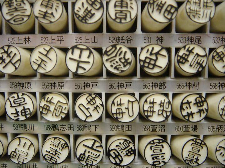 Workshop de Caligrafia e Carimbo Japonês