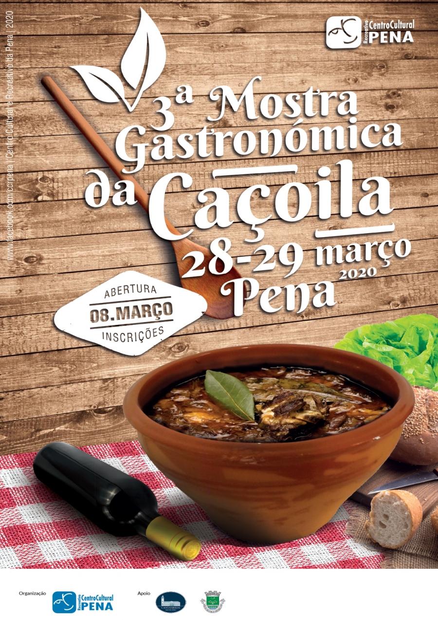 3.ª Mostra Gastronómica da Caçoila